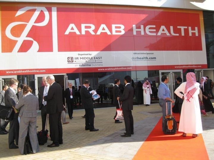 تجهیزاتی که در نمایشگاه عرب هلث نمایش داده میشود