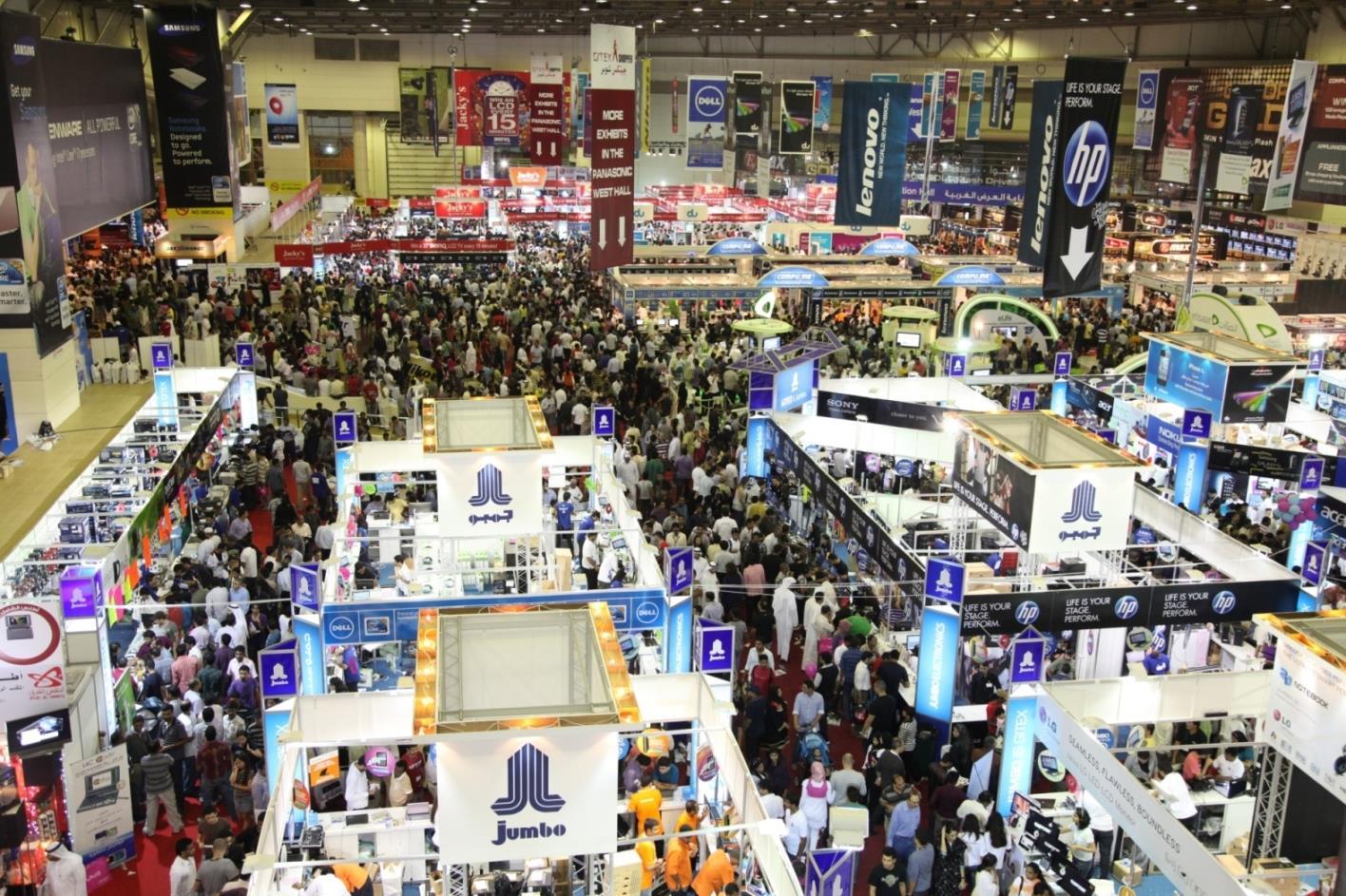 افزایش دانش فناوری اطلاعات با شرکت در نمایشگاه جیتکس دبی