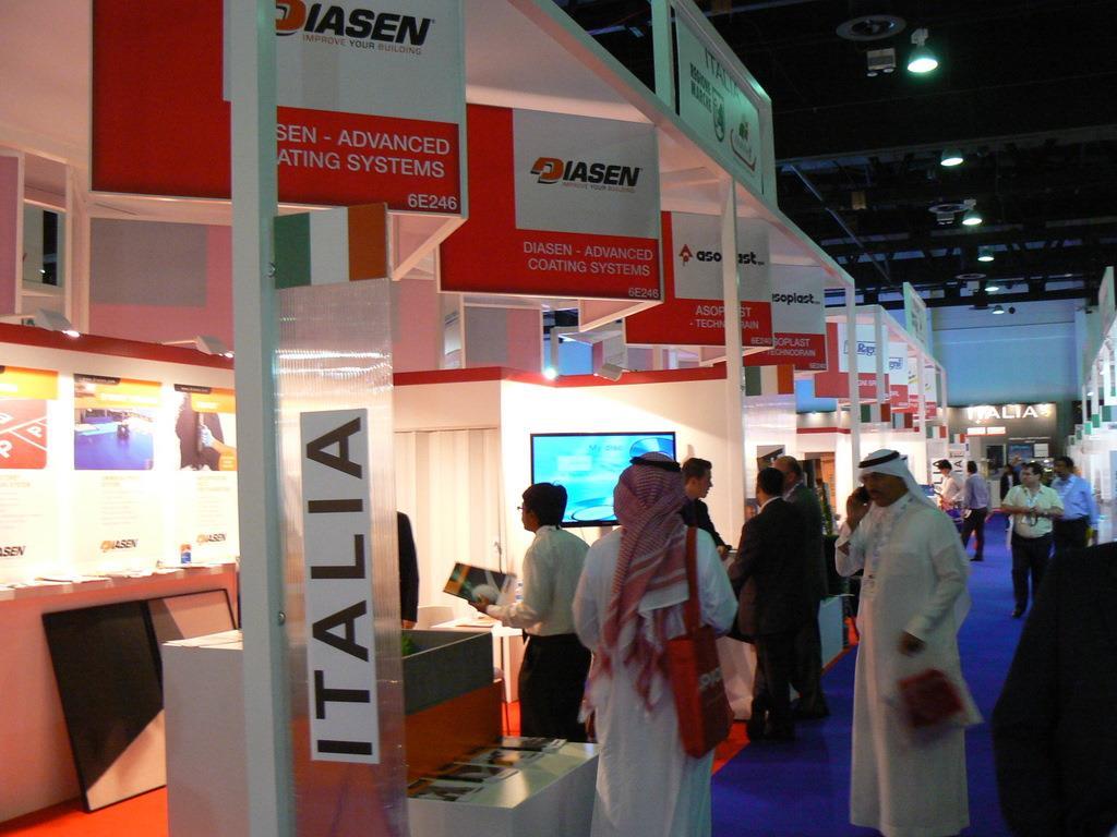 مشخصات تور نمایشگاه ساختمان دبی