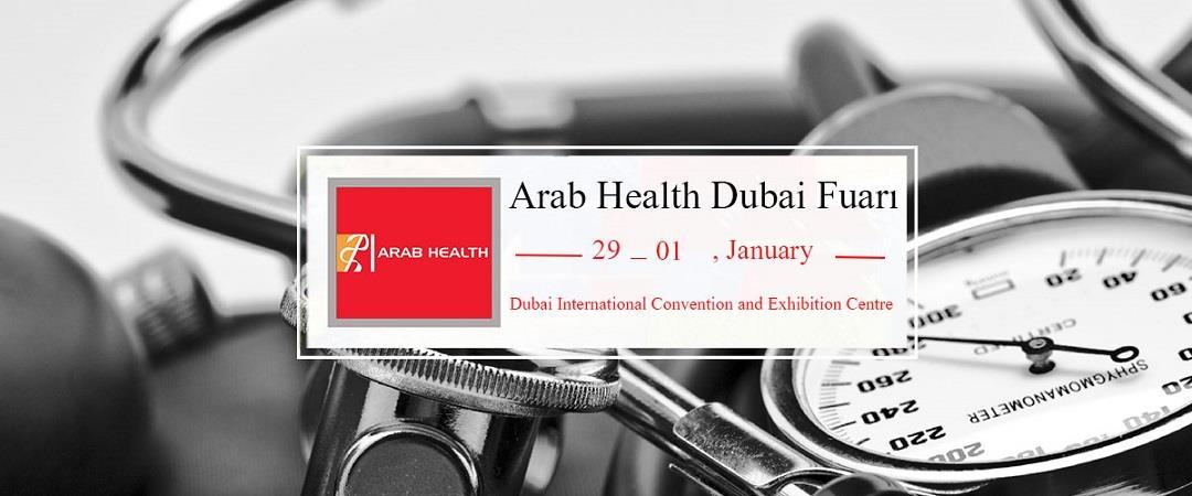 ارتقاء اطلاعات پزشکی با نمایشگاه تجهیزات پزشکی دبی