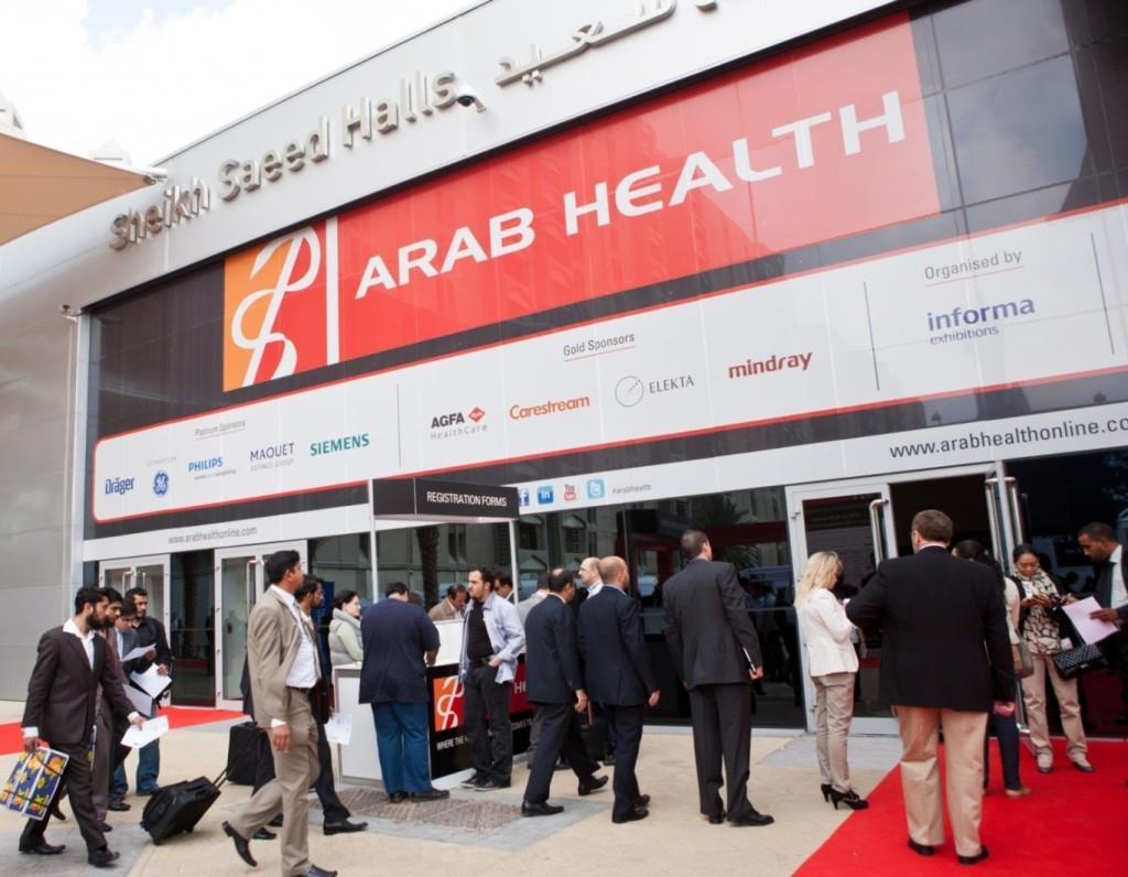 بازدید از نمایشگاه عرب هلث شهر دبی