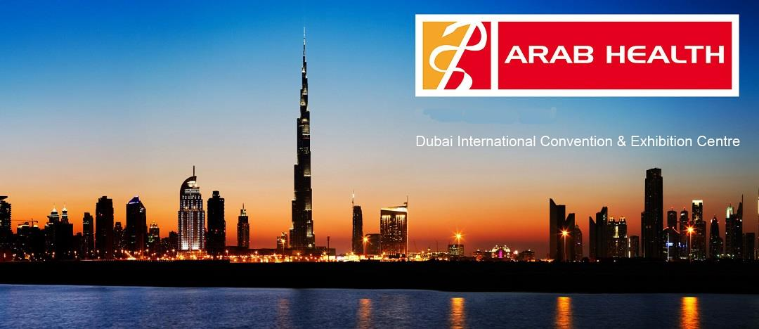 اهداف برگزاری نمایشگاه عرب هلث