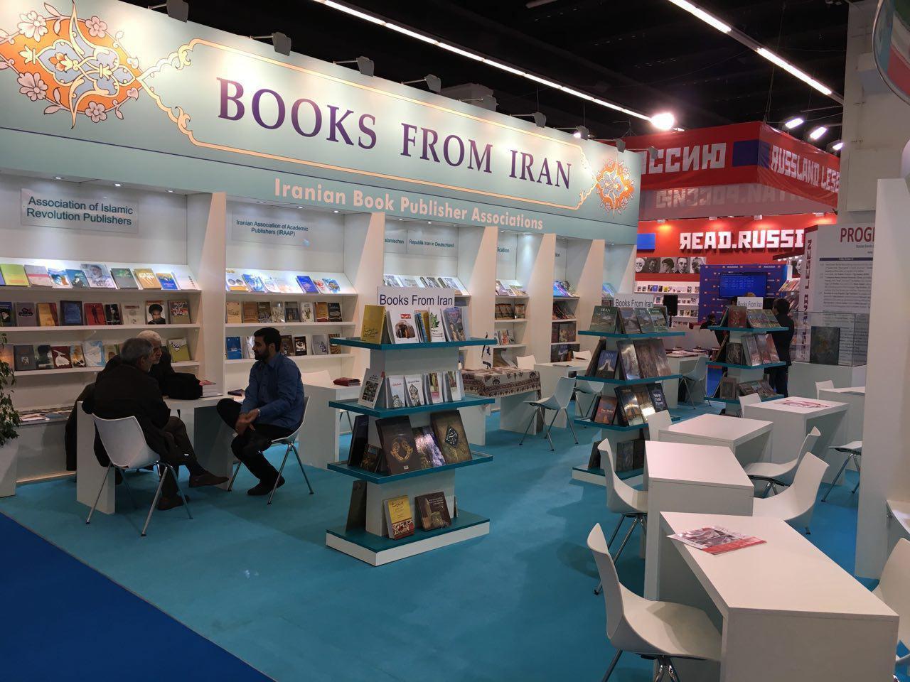بزرگترین نمایشگاه کتاب