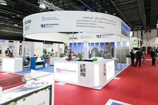 نمایشگاه عرب هلث