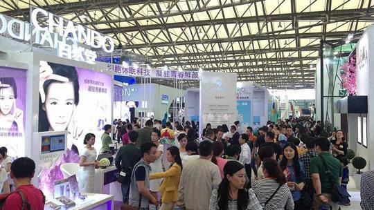 نمایشگاه لوازم آرایشی شانگهای