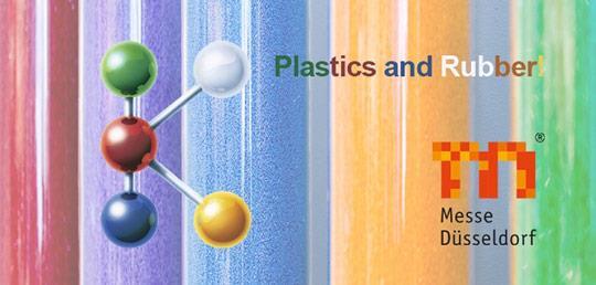 نمایشگاه پلاستیک آلمان