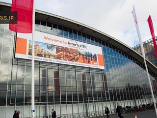 نمایشگاه اینتر ترافیک آمستردام