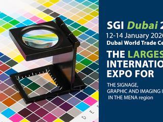 نمایشگاه چاپ دیجیتال و تابلوهای تبلیغاتی دبی