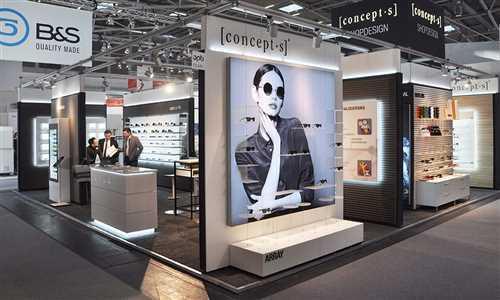 نمایشگاه عینک-سنجش و بینایی آلمان