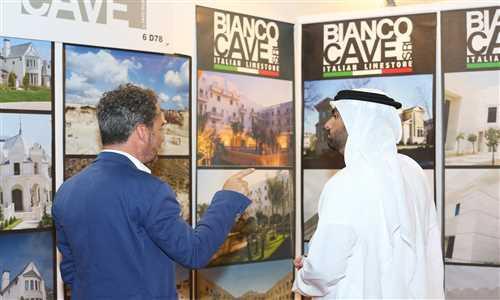 نمایشگاه سنگ دبی 2018