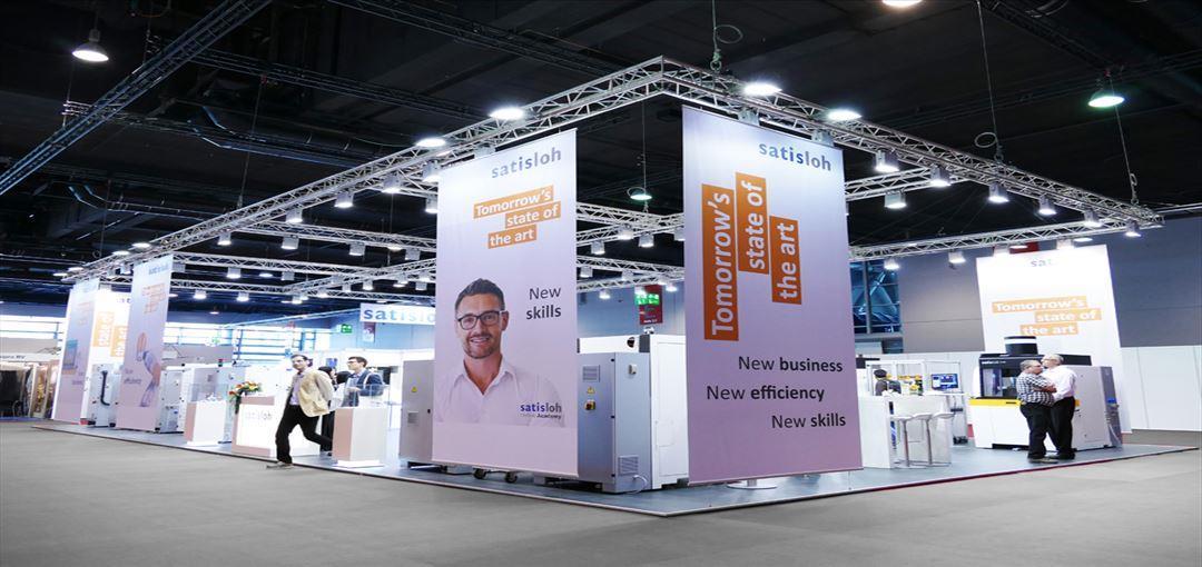 نمایشگاه تکنولوژی بصری آلمان