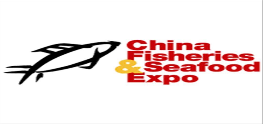 نمایشگاه صید و غذاهای دریایی چین