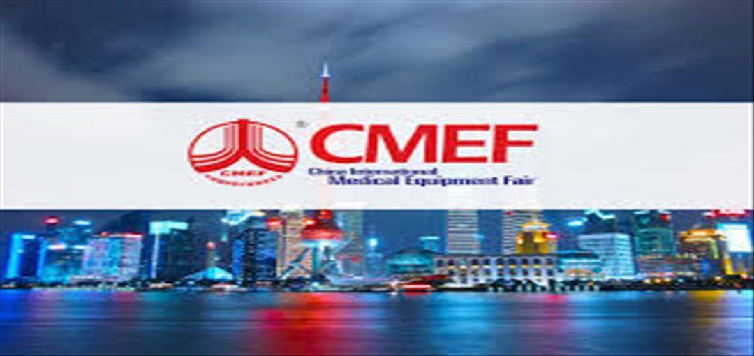 نمایشگاه تجهیزات پزشکی cmef شانگهای