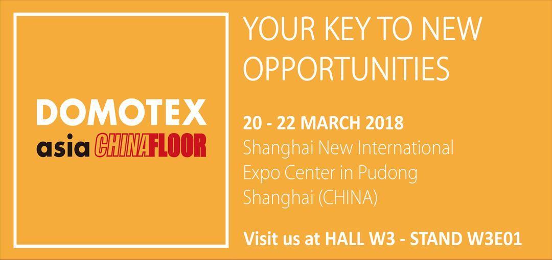 نمایشگاه فرش و کفپوش چین