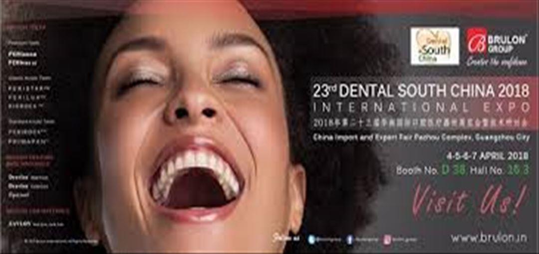نمایشگاه تجهیزات دندانپزشکی گوانجو