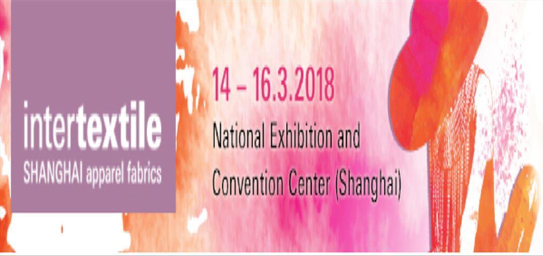 نمایشگاه پارچه و پوشاک شانگهای 2018