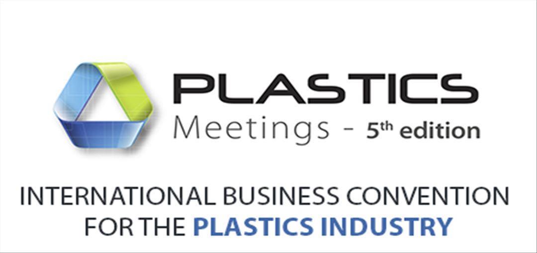 نمایشگاه صنعت پلاستیک فرانسه 2018